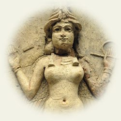 Ishtar relief